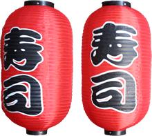 Japanese pair lantern