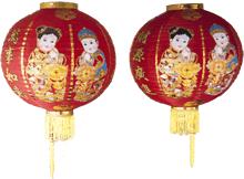 Lantern pair