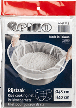 Rice net small
